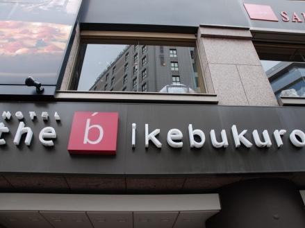 Nuestros hoteles en Japón